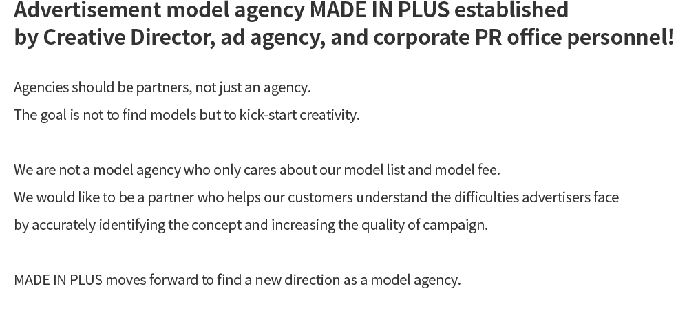 Advertisement model agency Made In Plus established by Creative Director, ad agency, and corporate PR office personnel!