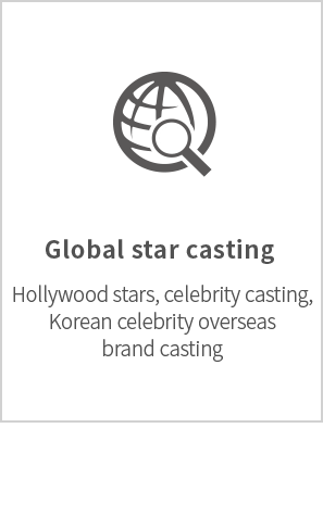 Global star casting